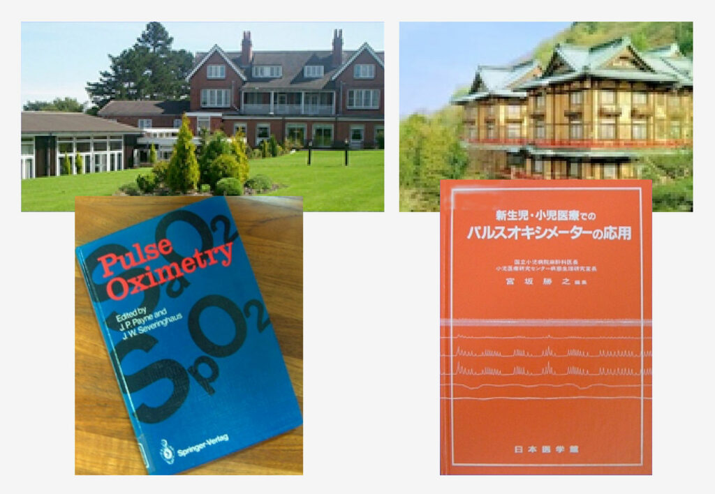 Figure 1: Top left: International conference at Chartridge Seminar House held May 1985 at a suburb of London with 50 participants—Definition of SpO<sub>2</sub>, discussion of how to think about oxygen saturation. Bottom left: Published proceedings of the Chartridge Conference. Top right: May 1987, Hakone Fujiya Hotel in Kanagawa Prefecture—International conference on neonates and pediatric patients with about 20 participants—From TcPO<sub>2</sub> to SpO<sub>2</sub>. Bottom right: Published proceedings of the Hakone Conference on Neonatal and Pediatric Applications.