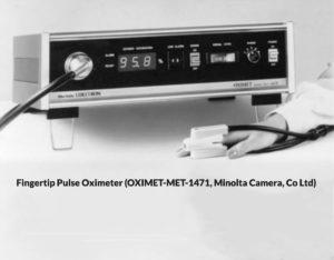 OXIMET Met 1471 Pulse Oximeter
